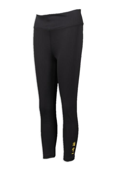 U337 訂購緊身運動褲 運動褲專門店
