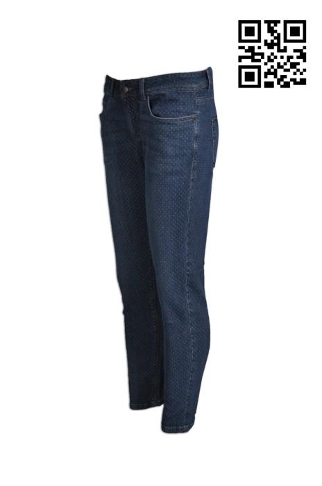 H211 設計修身女款牛仔褲  訂購緊身斑點牛仔褲  網上下單牛仔褲 褲子製造商