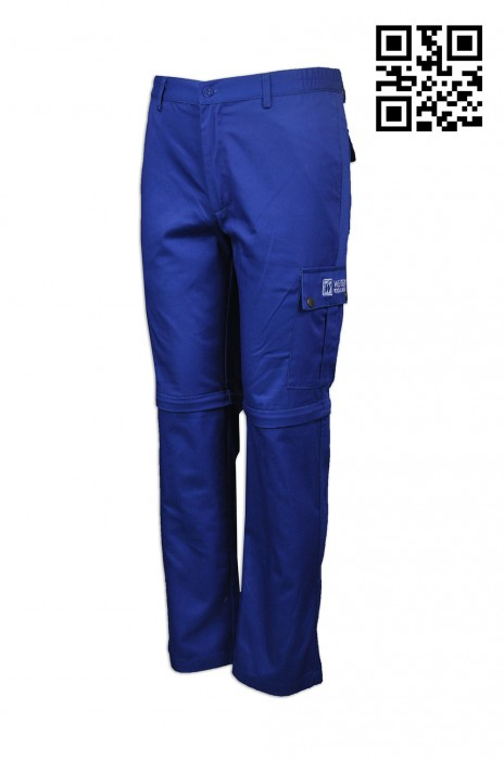 H219 訂製工作斜褲款式    自訂LOGO斜褲款式  工作服 模具工業工廠  製造斜褲款式   斜褲專營