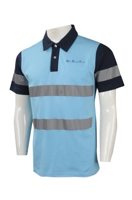 D252 製造撞色領工業Polo恤  設計反光條Polo恤  供應撞色袖安全Polo恤 工業Polo恤製造商