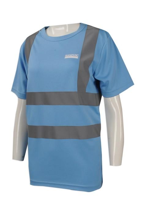 D259  設計個性工業制服款式   訂造反光T恤工業制服款式   製作短袖工業制服款式   工業制服生產商