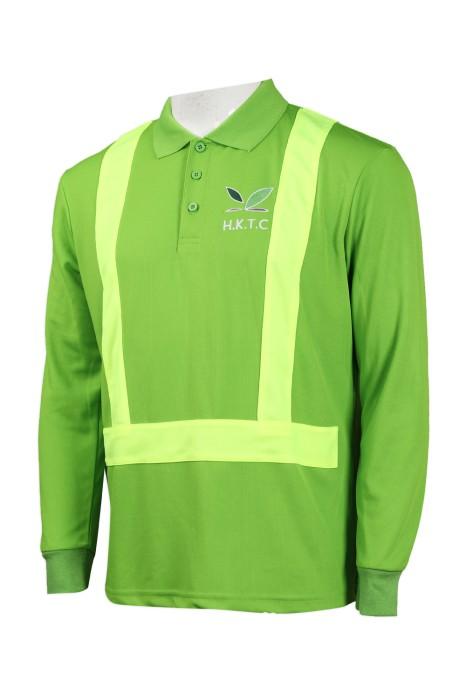 D263 製作長袖反光條工業制服 工業制服供應商