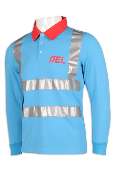 D283 製作長袖反光工業制服 撞色領 工業制服製造商