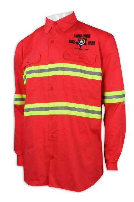 D293 訂造長袖反光條工業制服 螢光黃 反光帶 工業制服製衣廠