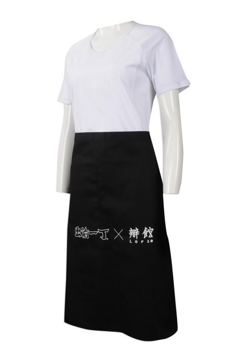 AP116 網上下單半身圍裙 團體訂做茶餐廳圍裙 快餐店 製作圍裙專營店