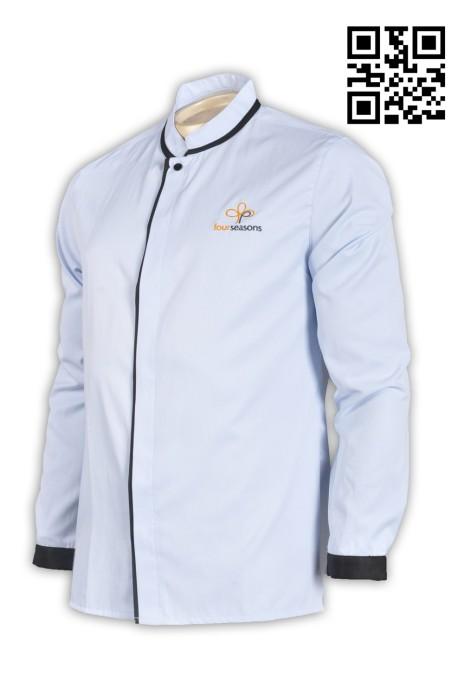 KI081設計廚師制服 製作廚房制服 接待侍應 男裝 廚房制服供應商