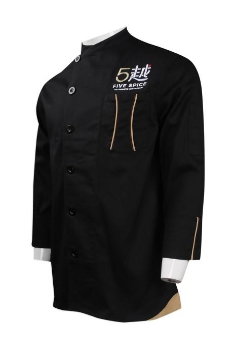 KI094 大量訂做廚師餐飲制服 網上下單廚師制服 設計廚師制服 越南餐廳 袖口撞色邊 厨司服  廚師制服供應商