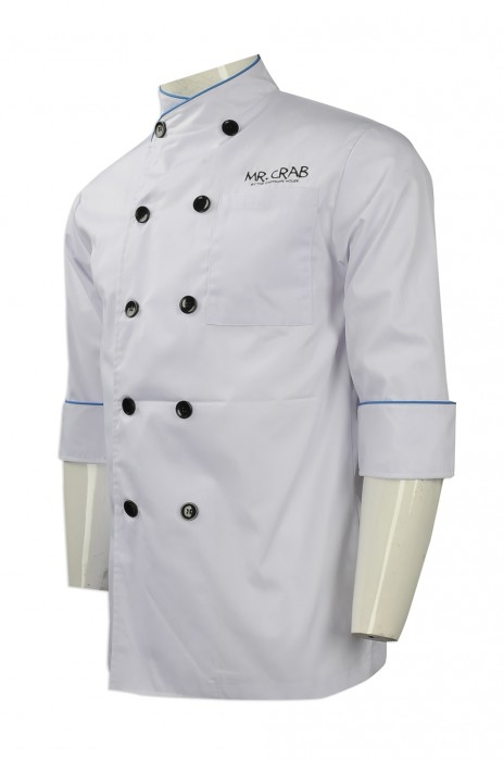 KI095 度身訂製廚師餐飲制服 大量訂購廚師餐飲制服  撞色袖邊 西餐廳廚房制服 廚師餐飲服製造中心
