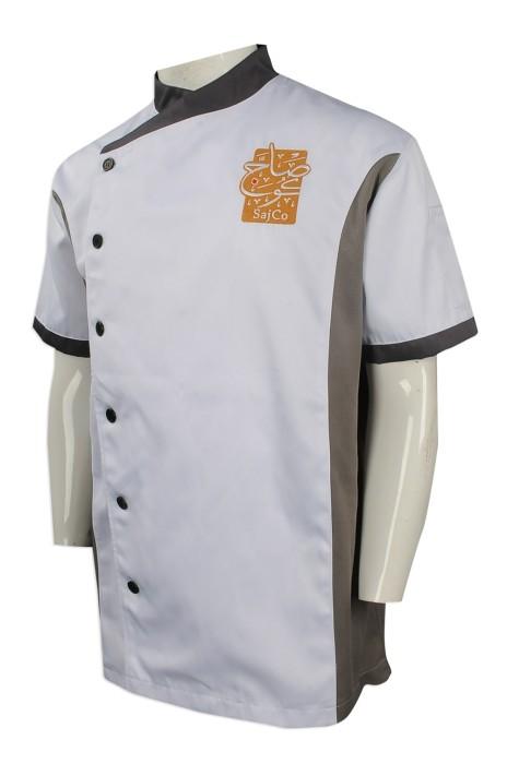 KI096 團體訂做廚師餐飲制服 設計繡花logo款廚師餐飲制服  撞色 時款 食物分銷公司 側位鈕 美國 Fresh Point   廚師餐飲制服供應商