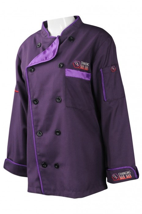 KI097 來樣訂做廚師服款式 製作繡花LOGO款 廚師衫 廚師服 撞色織邊 色丁撞色 門襟 設計廚師制服供應商