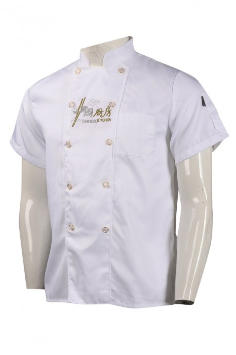 Kl100 設計金色邊 珍珠鈕款 中式餐飲  廚師餐飲制服製衣廠