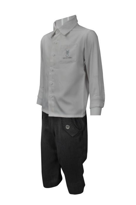 SU263 度身訂製兒童校服套裝 自製繡花logo款校服 設計小童校服供應商