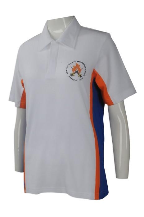 SU273 度身訂做polo恤校服 團體訂做中學校服款式 校憧 設計校服polo恤製衣廠