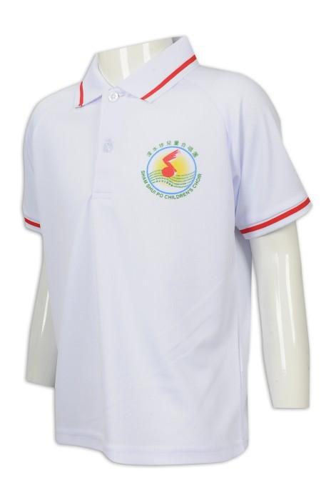 SU280 製作兒童Polo恤校服 香港深水埗合唱團 校服製造商