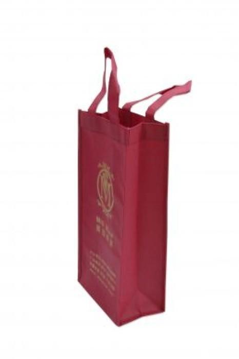 NW013 環保袋設計 環保袋皇