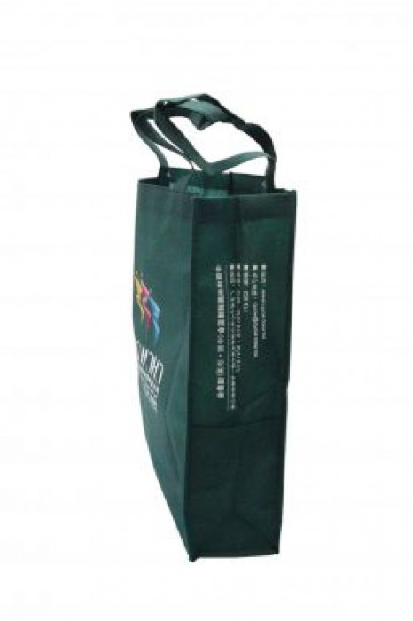 NW016 環保袋訂造 環保袋批發商