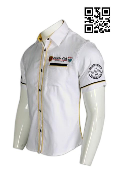 DS050個人設計白色車會機恤 訂造個性車會機恤  機恤款, 賽車隊 車會機恤   車會機恤製衣廠