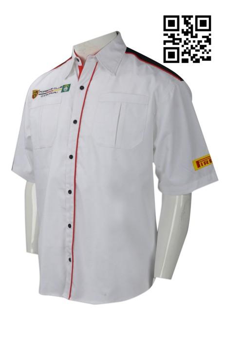 DS059  度身訂造車隊衫 網上下單車會衫  大量訂造車隊衫 飛標徽 車隊衫製造商