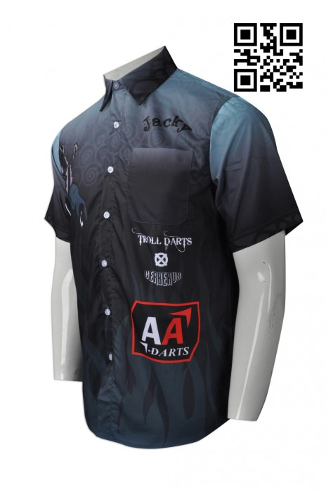 DS061 製造全件印鏢隊衫  設計香港個性鏢隊衫  網上下單鏢隊衫  鏢服版型 飛鏢隊衫 鏢隊衫製造商