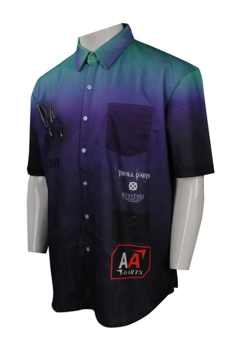 DS062  大量訂購鏢隊衫 設計鏢隊衫 香港鏢隊衫製造商
