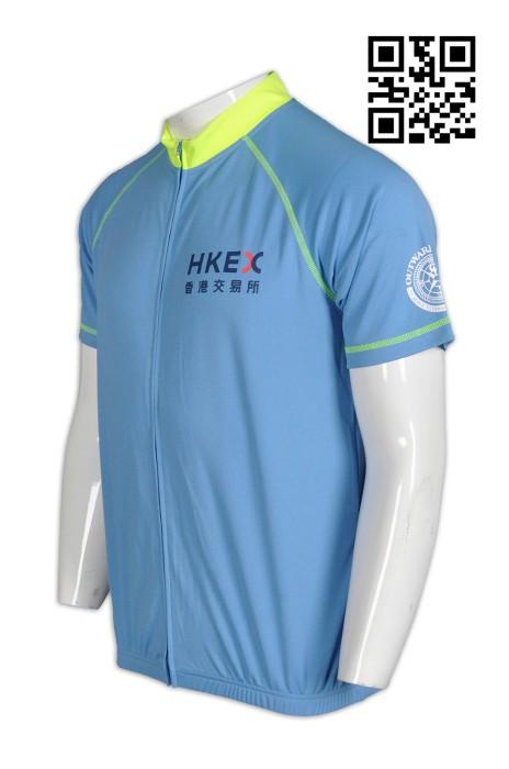 B126 設計度身單車衫  訂印logo單車衫 外展訓練計劃 單車比賽 活動衫  三項鐵人 鐵3 自製撞色領單車衫  單車衫工廠