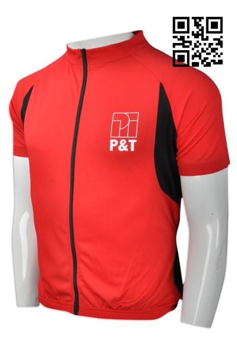 B139 訂購專業單車衫  設計排汗單車衫  網上下單單車衫  單車衫專營