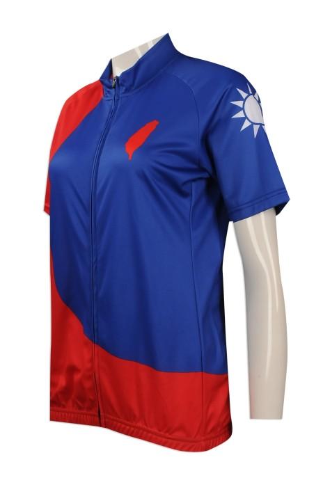 B143 度身訂制單車衫 團體訂購單車衫 設計單車衫 滾輪 輪滑 單車衫專營店