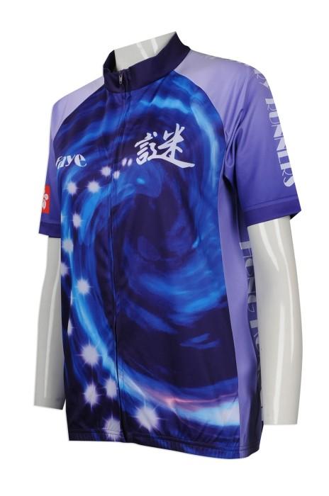 B147 大量訂做女裝短袖單車衫 來樣訂做熱升華單車衫款式 數碼印 鐵3 三項鐵人 單車衫生產商