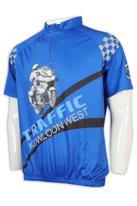 B152 製造專業騎行服 來樣訂造單車衫 單車衫專門店