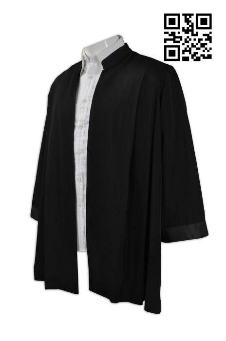 DA018 訂做大學生畢業袍  自製專業畢業袍  文憑袍 訂造畢業袍  博士袍 畢業袍製衣廠