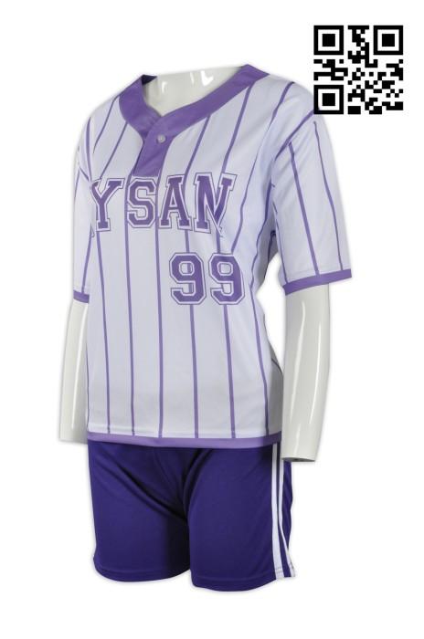 BU25個人設計棒球隊服 訂製個性棒球隊服  來樣訂造棒球隊服  棒球隊服 供應商