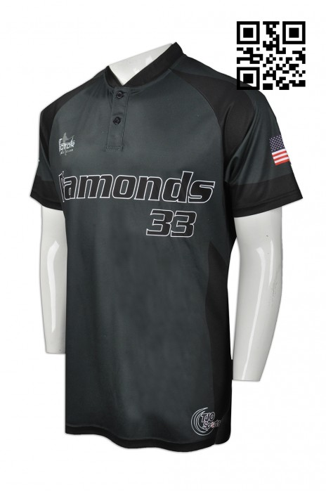 BU26 訂製個性棒球衫款式   製作LOGO棒球衫款式  棒球隊衫  設計棒球衫款式   棒球衫生產商
