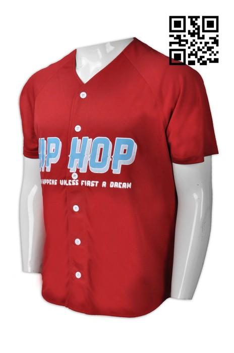 BU28 訂造度身棒球衫款式   自訂LOGO棒球衫款式  跳舞 HIP HOP 衫 棒球衫  製作棒球衫款式   棒球衫生產商