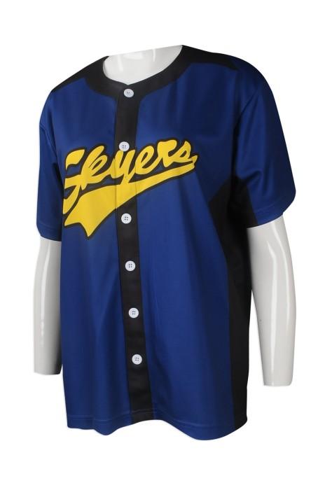 BU34 來樣訂做棒球衫 網上下單棒球衫款式 設計棒球衫制服公司