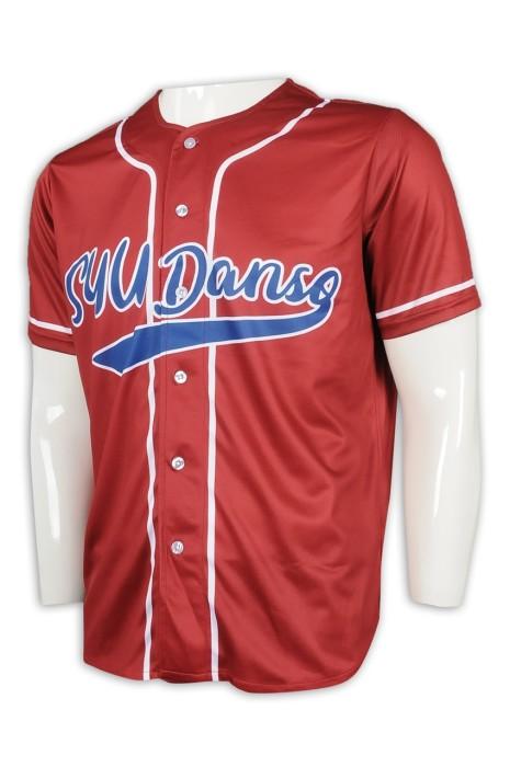 BU37 製造職業棒球衫  大量訂造短袖棒球衫 吸濕排汗 網眼 棒球衫製衣廠