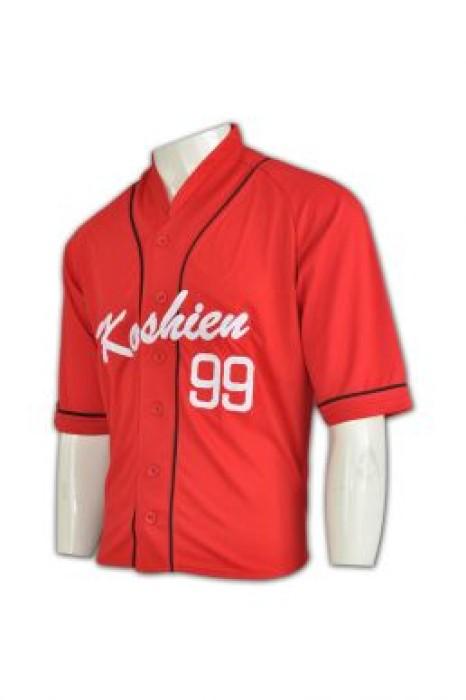 BU18  大量訂購棒球服  自訂棒球服顏色  選取棒球服布料  棒球衫批發