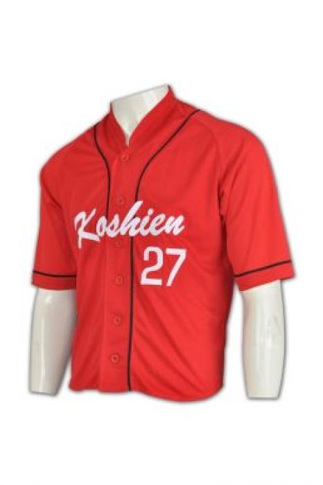 BU19  棒球衫訂購  專營棒球服訂造  學界 棒球服顏色  棒球服布料