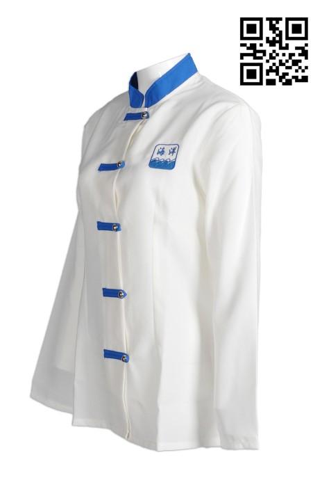 CL020訂做專業清潔制服  自定清潔制服款式 清潔 保健 接待制服    小鳳仙  訂造清潔制服 清潔制服生產商