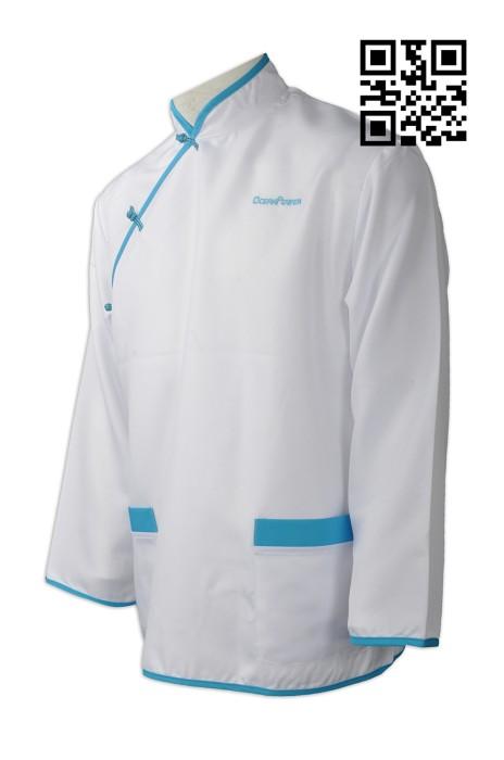 CL023 設計度身清潔制服款式   自訂LOGO清潔制服款式    訂做酒店清潔制服款式    清潔制服中心