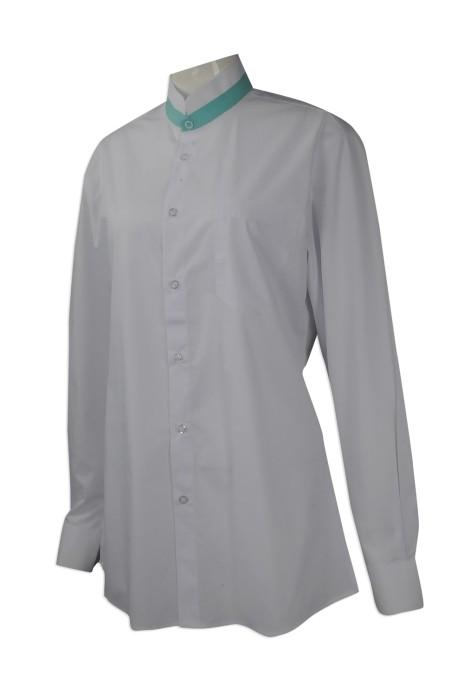 CL026 團體訂做女裝長袖清潔制服 大量訂購清潔制服款式 香港 設計中山裝清潔服供應商