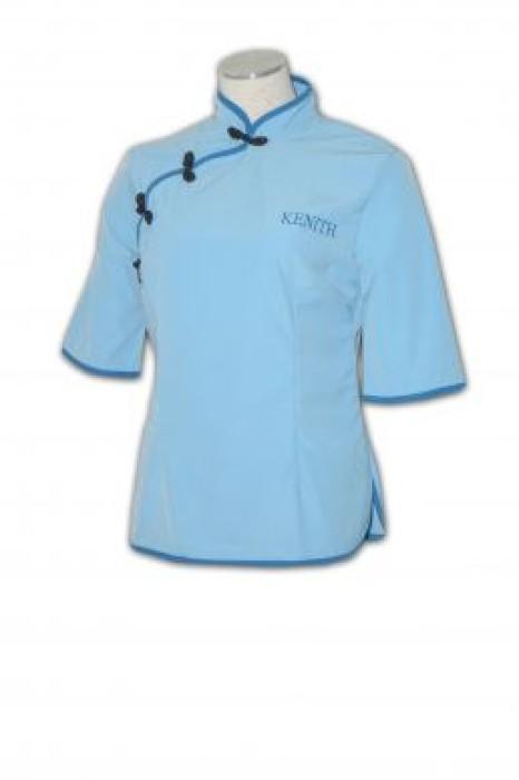 CL003訂清潔服  清潔制服製衣廠 清潔 保健 接待制服   馬姐衫 小鳳仙  清潔制服訂造