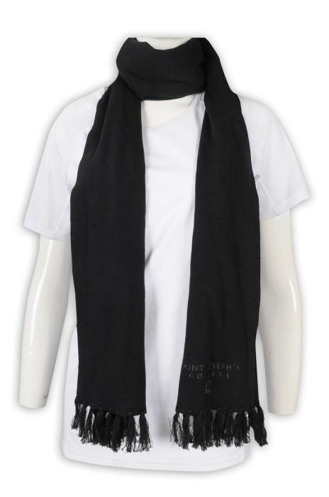 Scarf058 訂造淨色圍巾 流蘇圍巾 55%滌 20%腈綸 20%尼龍 5%羊毛 圍巾製衣廠