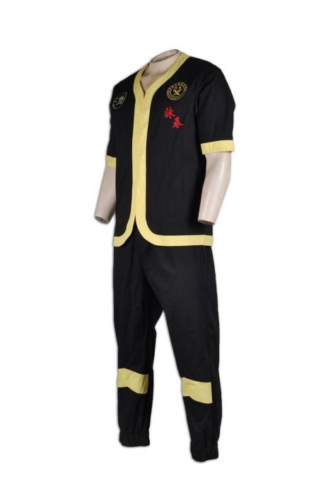 Martial004量身訂做功夫衫  自訂功夫套裝  設計詠春制服款式  自製詠春套裝供應商HK