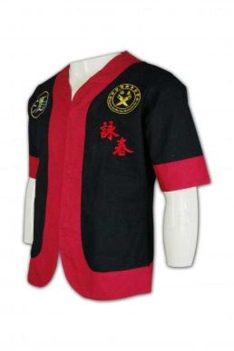 Martial001功夫衫 訂造功夫衫 中袖 功夫衫套裝 功夫衫 旺角 功夫衫專門店HK