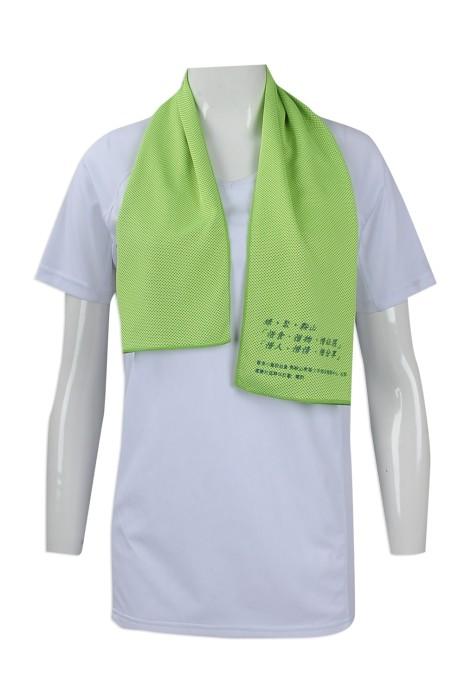 A185 製作冰涼巾 設計跑步吸汗毛巾 訂印LOGO印花冰涼毛巾專營店 行山頸巾 冰巾