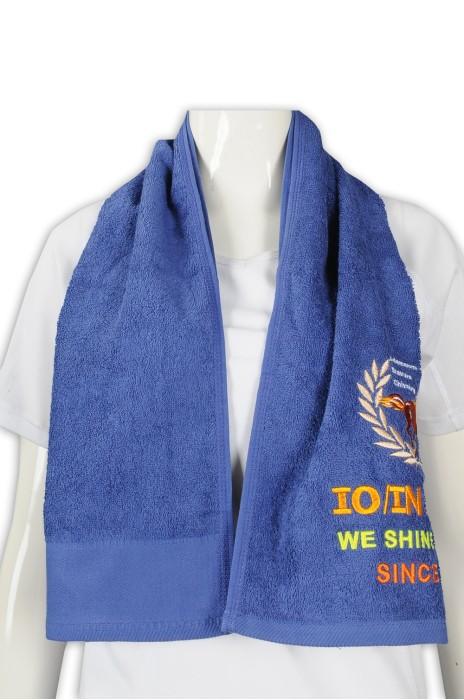 A202 訂造運動毛巾 全棉毛巾 廣告毛巾 馬術活動 毛巾專門店