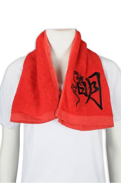A207 訂做淨色毛巾 繡花logo 全棉 毛巾供應商
