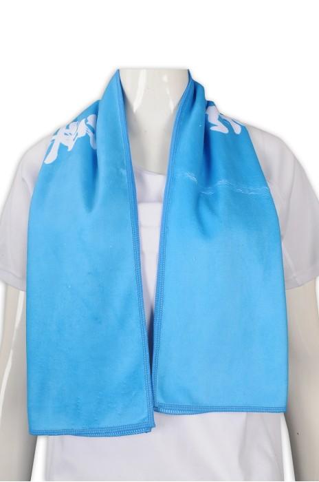 A216 訂做印花毛巾 超細纖維毛巾 中學 紀念毛巾 毛巾供應商