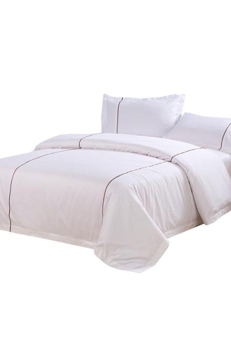 SKBD008    訂購酒店床上用品 貢緞牙條嵌線四件套 賓館床上用品 床套 被套 酒店布草製造商 120cm 150cm 180cm 200cm