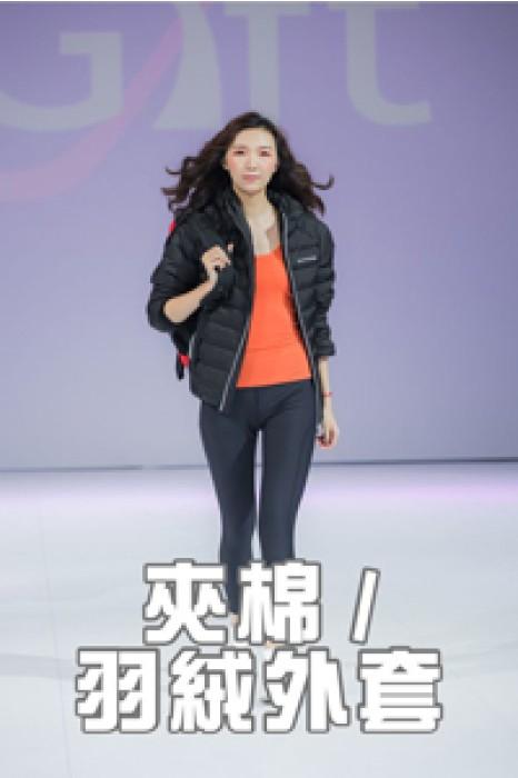 模特展示-夾棉/羽絨外套